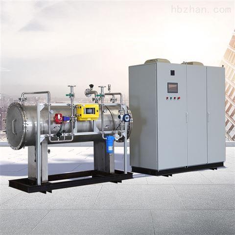 电解式臭氧发生器工业废水处理设备