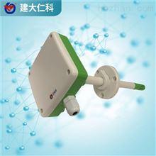 RS-FS-N01-9TH-OLED建大仁科管道风速传感器变送器耐腐蚀抗干扰