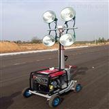 SFW6110移动应急照明设备