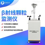 JD-PM01β射线扬尘在线监测仪工作原理