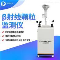 JD-PM01β射线扬尘在线监测系统