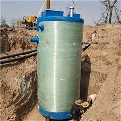 地形地质污水降雨处理 一体化预制泵站