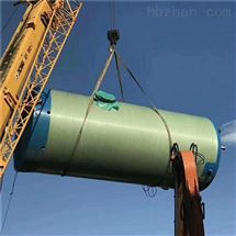 淤泥污水输送 一体化预制泵站