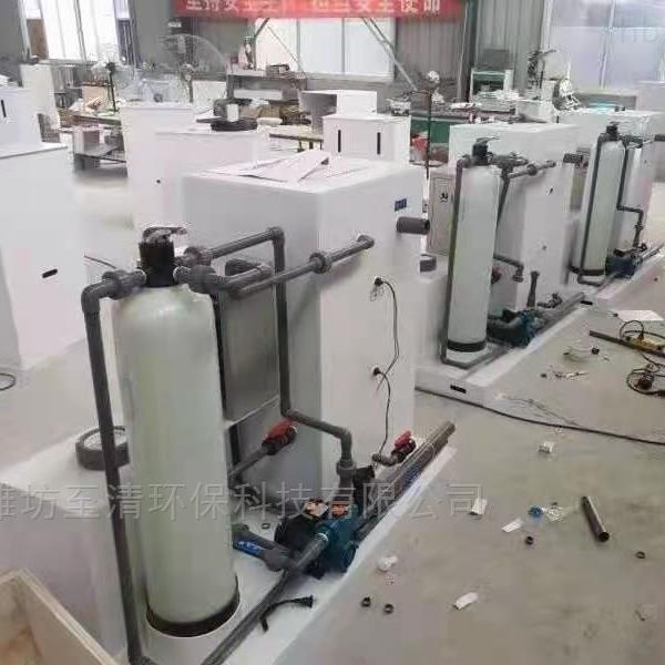 小型化医疗废水处理设备