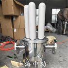 5芯20英寸钛棒蒸汽过滤器