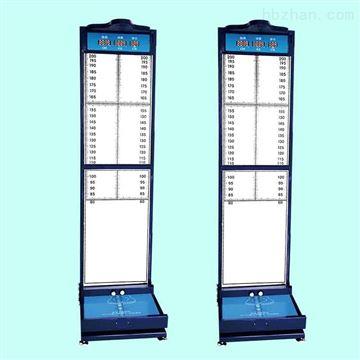 HW-800F身高体重足长测量人体信息采集仪