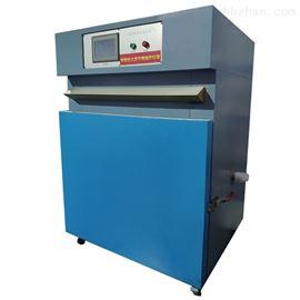 电池热冲击试验箱 热滥用 高温检测试验