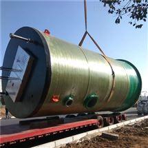 GRP潤平供水 生活污水處理 一體化預制泵站
