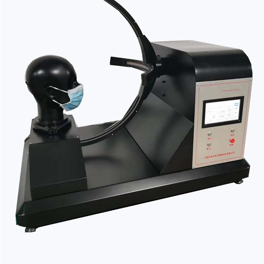 面罩视野测试仪