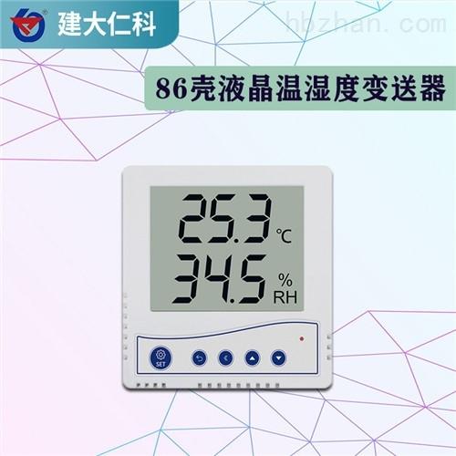建大仁科温湿度记录仪工业级送软件