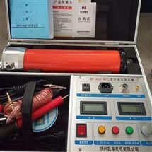 120KV2mA直流高压发生器