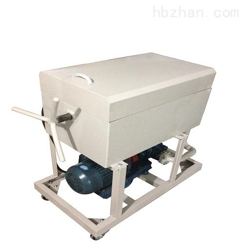 润滑透平油移动手动压力板框滤油机