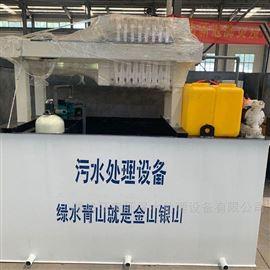 HS-YM纸箱印刷包装厂废水处理设备