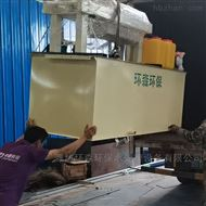 HS-WS切削液污水处理特点及工艺流程