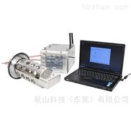 NIR VHP MONITOR日本beatsensing近红外过氧化氢气体监测仪