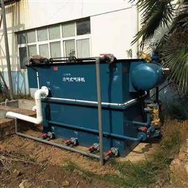 污水涡凹气浮机