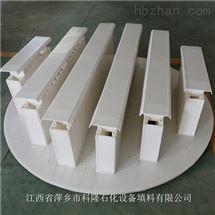 可定制糟盘分布器萍乡市科隆石化设备填料有限公司
