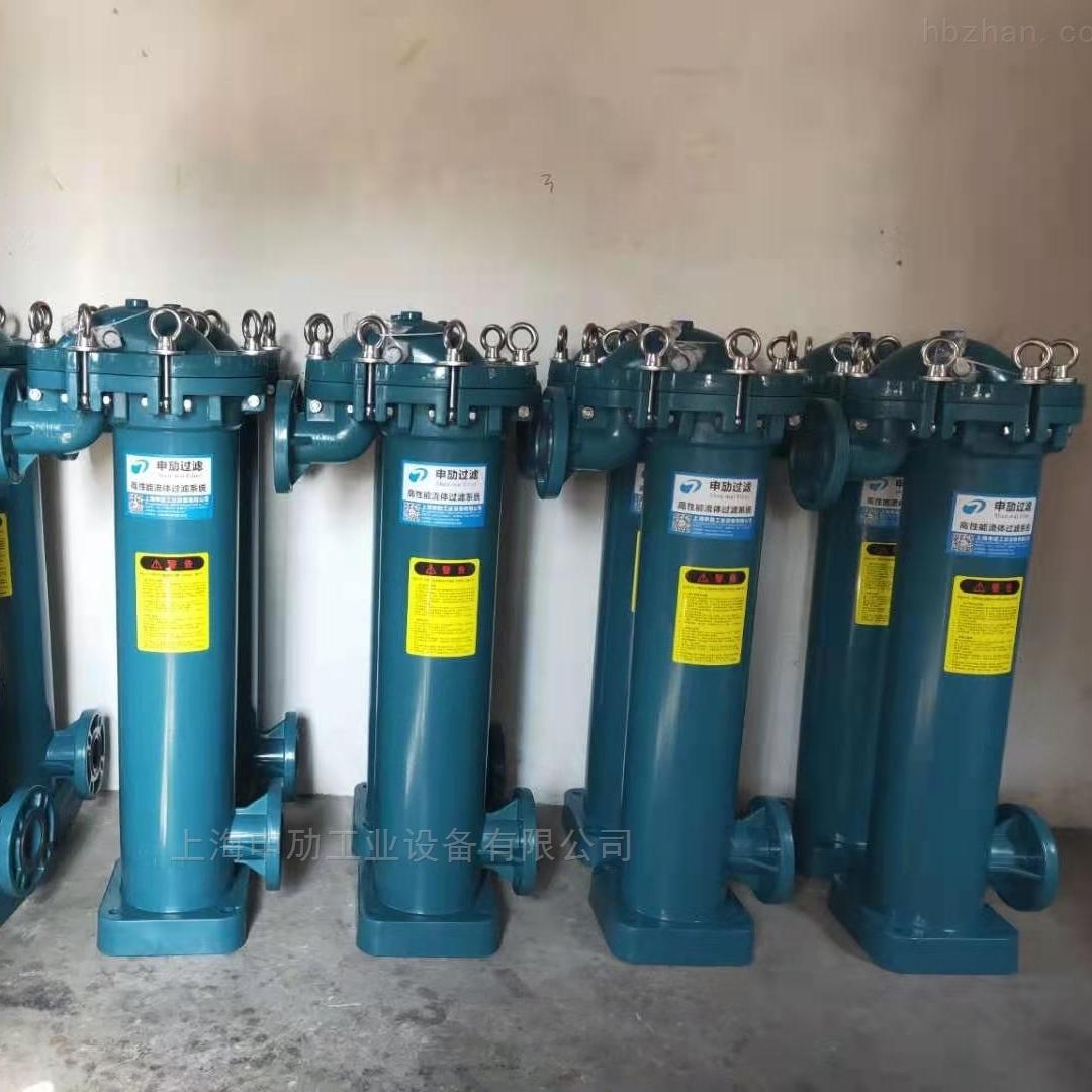 PPH耐酸袋式過濾器