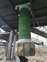φ300/600散裝機收塵下料伸縮軟管