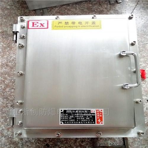 304粉尘不锈钢接线箱