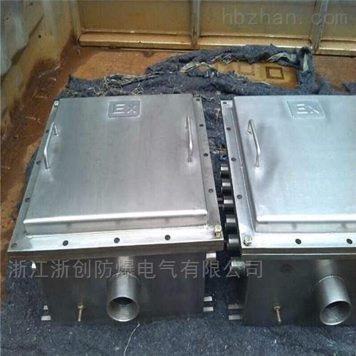 316不锈钢防爆接线箱