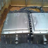 BBJ-316不锈钢防爆接线箱