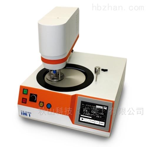 日本imt具有研磨量控制功能的抛光机Q-roy