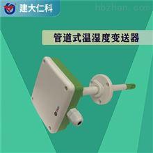 RS-WS-*-9TH-AC建大仁科管道式温湿度变送器抗干扰电路设计