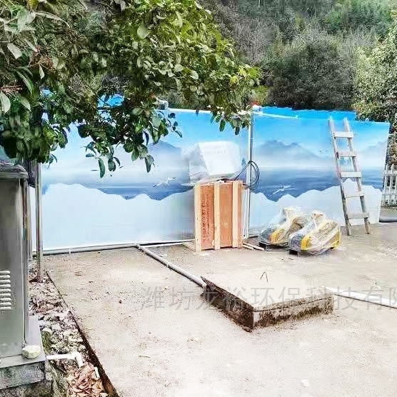 湖北/一体化小区生活污水处理设备