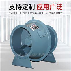 SJG-I-3.5S-0.18kw药厂玻璃钢斜流风机