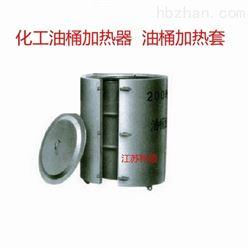 蜡制品油桶加热器