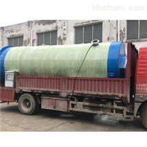 地形地质混凝土污水处理 一体化预制泵站