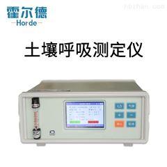 HED-T80X土壤碳通量测量系统