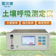 HED-T80X土壤呼吸测量系统