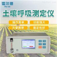 HED-T80X土壤呼吸测定系统