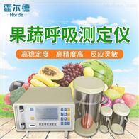 HED-GX10果蔬呼吸强度检测仪