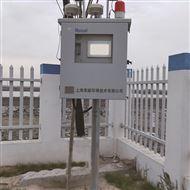 VOCs在线监测系统(PID原理)招代理商