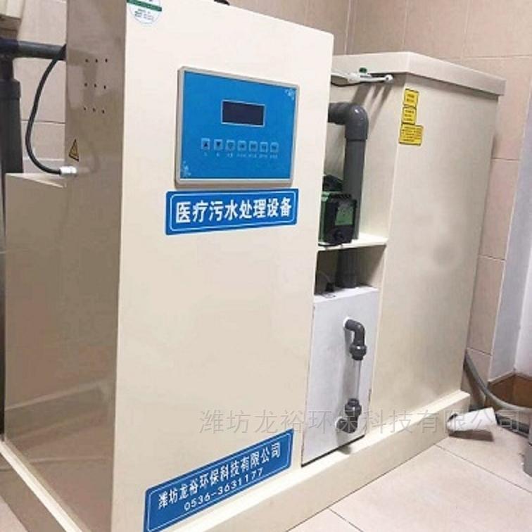 P1医学实验室污水处理系统