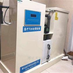 龙裕环保疾控中心废水处理设备/工艺