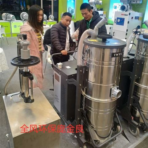 重工業吸塵器