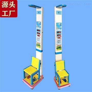 HW-700E儿童型身高体重秤