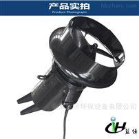 碳钢潜水式搅拌机