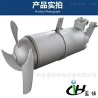 不锈钢潜水混合搅拌机