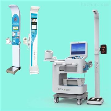 HW-VE乐佳电子智能健康体检一体机