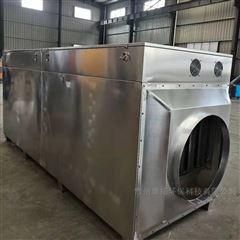KT小型工业废气处理设备