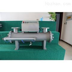 GY-TOCTOC降解器批发紫外线消毒器