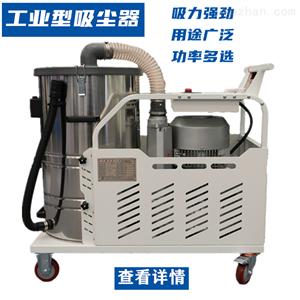 1.5KW高压移动吸尘器