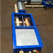 LMD-1气动插板阀