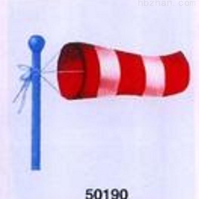风向袋BYC-FXD-01