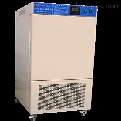 SHP-80DA上海80L低溫恒溫生化培養箱